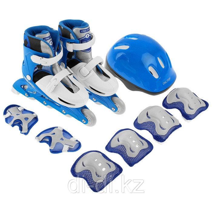 Ролики раздвижные и защита ONLITOP размер 34-37, колеса PVC 64 мм, пластиковая рама