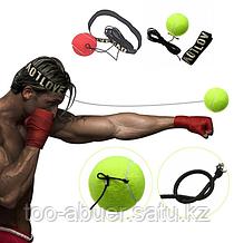 Тренажер теннисный мяч на голову для бокса Fight ball на резинке