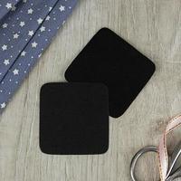 Заплатки для одежды, 5,5 x 5,5 см, термоклеевые, пара, цвет чёрный