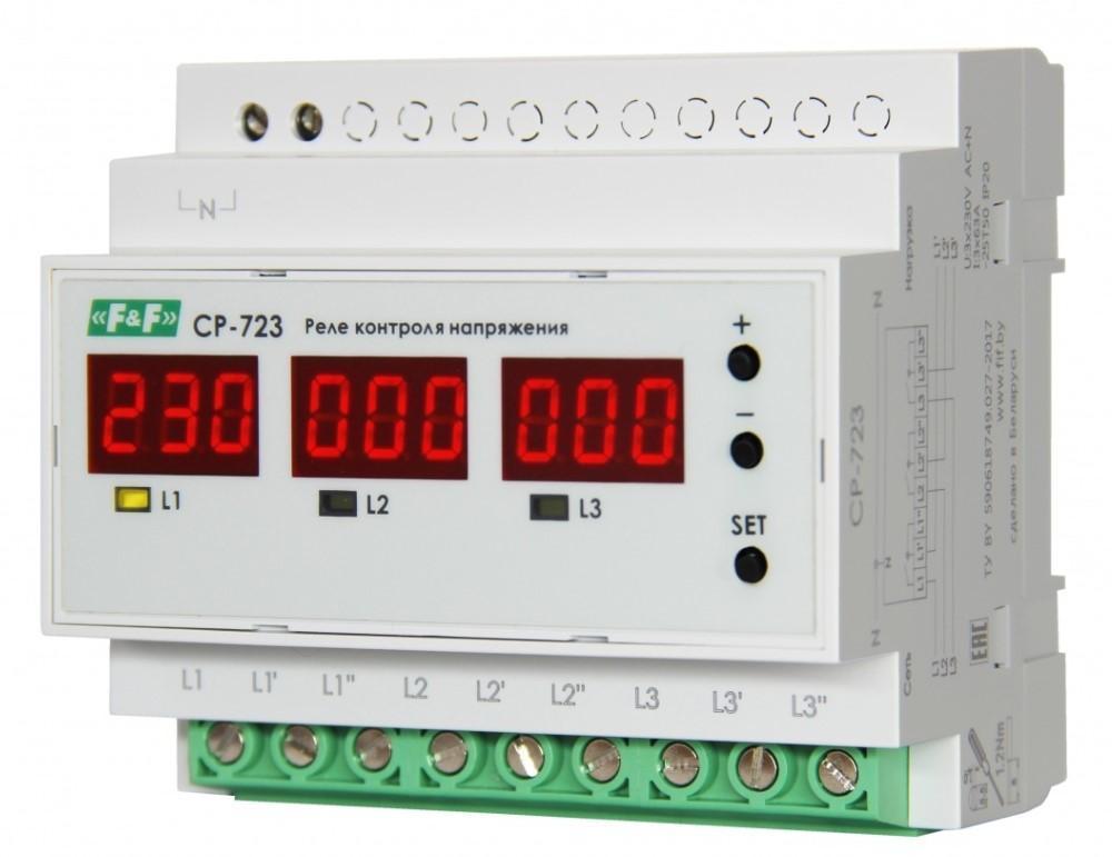 Реле контроля напряжения CP-723