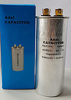Конденсатор пусковой СВВ65 - 40мкФ 450в