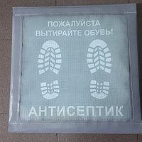 Дезинфикционный коврик