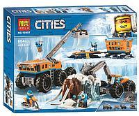 Конструктор BELA City Передвижная арктическая база арт.10997 (Аналог LEGO City 60195)