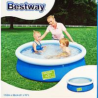 Бассейн BESTWAY Splash Play 1.52*38cm №57241