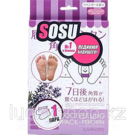 Носочки для педикюра Sosu (запах - Лаванда), фото 2