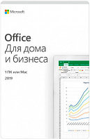 Microsoft Office Home and Business 2019 Russian Kazakhstan Only Medialess.