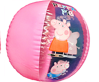 Надувной мячик пляжный для детей