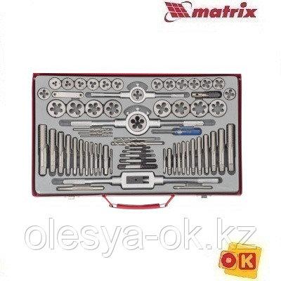 Набор метчиков и плашек М2-М20, 65 шт. MATRIX. 773065