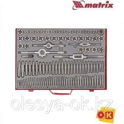 Набор метчиков и плашек М2-М18, 110 шт. MATRIX. 773110