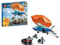 Конструктор LARI Cities Воздушная полиция: арест парашютиста арт.11208 (Аналог LEGO 60208)