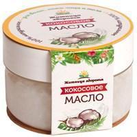 Масло кокосовое 100мл