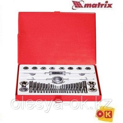 Набор метчиков и плашек М3-М16, 36 предметов. MATRIX. 77339