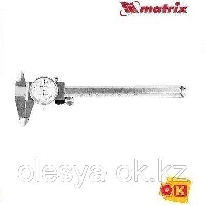 Штангенциркуль 150 мм,стрелочный. MATRIX. 31601, фото 2