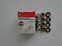 Ремонтный комплект крепления передачи карданной ГАЗель