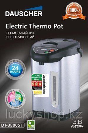 Электрический термопот DAUSCHER DT 3800ST