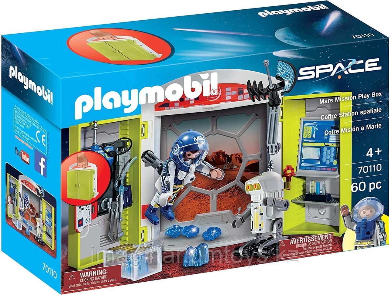 Конструктор Playmobil «Космическая станция»