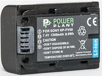Aккумулятор для Sony NP-FV50 (PowerPlant) 1200mAh, фото 1