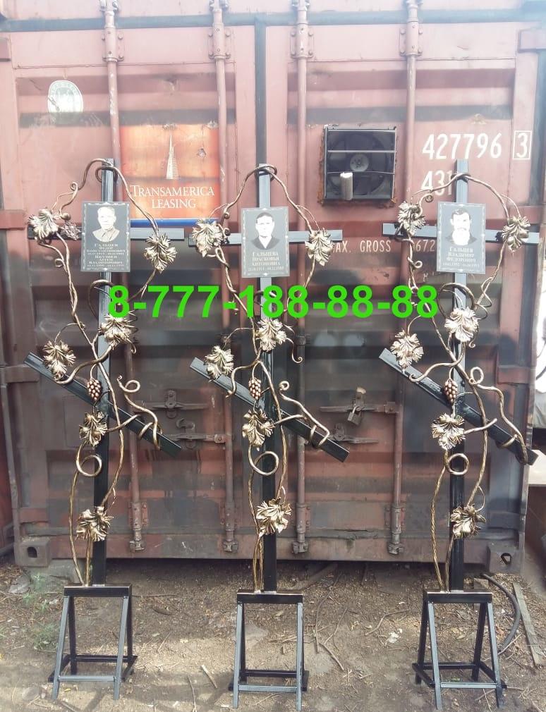 Кованые кресты на могилу №46