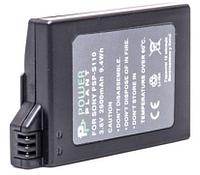 Aккумулятор для Sony PSP-S110/2000/2600/S360 (PowerPlant) 2600mAh, фото 1