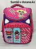 Школьный ранец для девочек,1-2 класс.Высота 36 см, длина 27 см, ширина 17 см.
