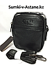 Мужская сумка-барсетка через плечо CTR BAGS. Высота 17 см, ширина 14 см, глубина 4 см.