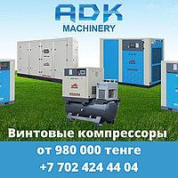 Винтовые компрессоры Desran от компании ADK Machinery