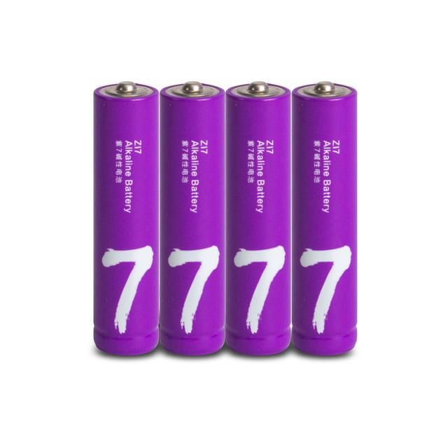 Батарейки Xiaomi ZMI AA724 Rainbow 7 AAA (24шт в упак.)