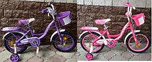 """Велосипед детский. Колеса 14"""""""