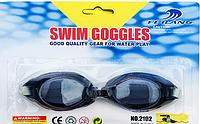 Очки для купания