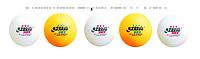 Теннисный шарик 1шт