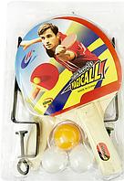 Набор для тенниса с сеткой