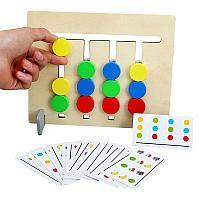Логическая игра 4 цвета