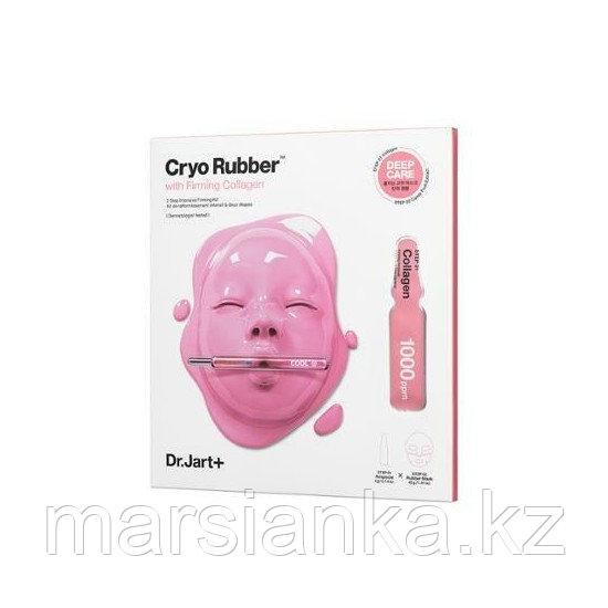 Dr.Jart+ Альгинатная маска с лифтинг эффектом