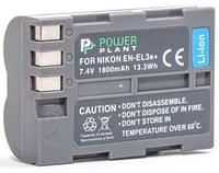 Аккумулятор для Nikon EN-EL3e (PowerPlant) 1800mAh