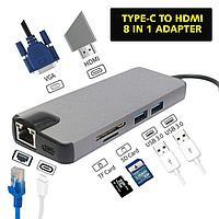 Переходник Type-C to HDMI 8 в 1 HUB