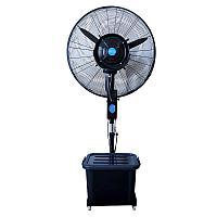 Вентилятор с водяным распылением ART.Home