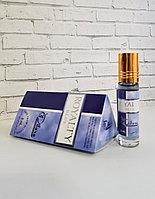 Масляные духи Royale Blue Rasasi, 8 ml ОАЭ
