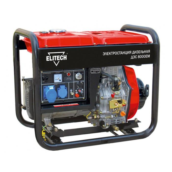 Генератор Elitech ДЭС 8000ЕМ, дизельный, 4 тактный, 6 кВт/12 л.с., 474см3, эл.старт