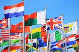 Флаги стран мира, фото 3