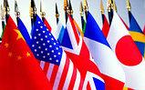 Флаги стран мира, фото 4