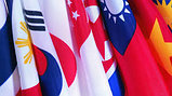 Флаги стран мира, фото 2