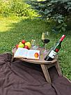 Столик для напитков, фото 2