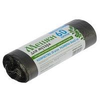 Мешки для мусора 60 л 'Стандарт' толщина 5 мкм, рулон 30 шт, цвет чёрный