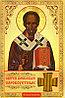 Сорокоустные свечи большие Молитва святителю Николаю Чудотворцу