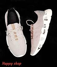 Кроссовки мужские светло-серые 40-44 размер