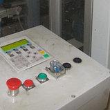 Компактные блокираторы кнопок, фото 2