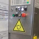 Компактные блокираторы кнопок, фото 4