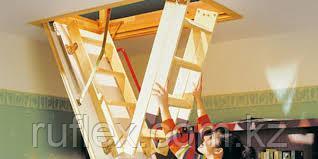 Чердачная лестница 60х140х305 FAKRO LWK Komfort   тел.WhatsApp: +7 701 100 08 59