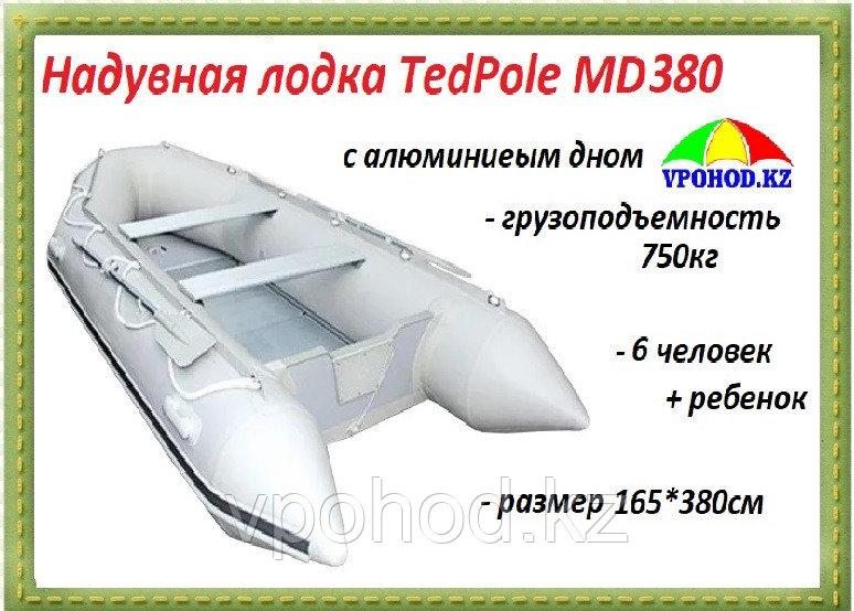 Надувная лодка с алюминиевым дном TadPole MD380