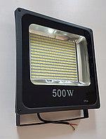 Светодиодный прожектор 500 W